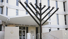Menorah at Baylor's Jewish Institute