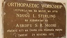 O&P residency in Tanzania